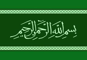 Vecteur bismillah