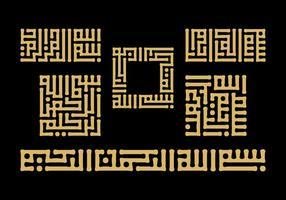 Vettore di calligrafia di Bismillah Kufic