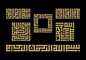 Bismillah Kufic Caligrafía Vector