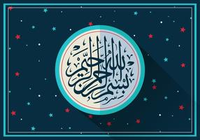 Vector Illustration of Bismillah