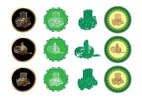 Vecteur gratuit de calligraphie Bismillah