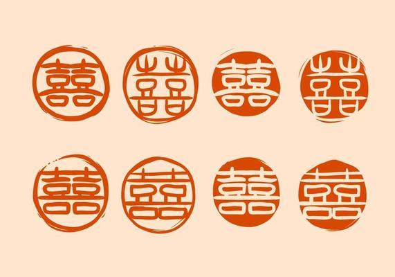 Free Chinese Wedding Vector Art