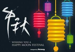 Fondo del vector del festival de la luna