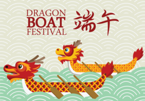 Dragon Boat Festival Vector Background