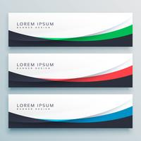 Diseño de vector de encabezado de banners web ondulado tres