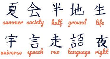 Freie Kanji 2 Vektoren