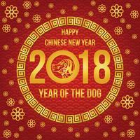 Año nuevo chino del vector del perro