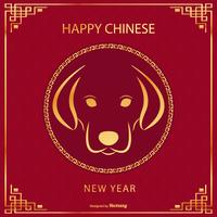 Chinese New Year of the Dog 2018