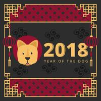 Vector Year of The Dog Illustration