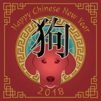Chinese New Year 2018 Card Vector