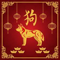 Ano novo chinês do cão com ilustração vetorial de ornamento vermelho e dourado