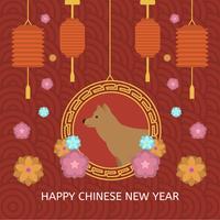 Ilustración de Vector plano año nuevo chino