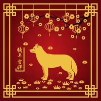 Ano Novo Chinês Do Cão Conceito Da Ilustração Vetorial