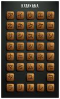 Vector de letras japonês livre de Katakana de madeira