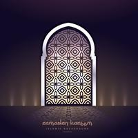 Puerta de la mezquita con luces y forma de patrón.