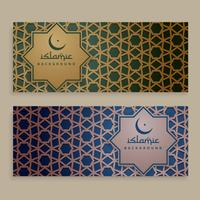 islamic pattern banners set