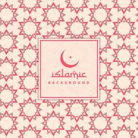 ramadan kareem islamisk mönster bakgrund
