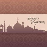 fundo de saudação de festival do Ramadã