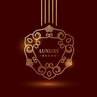 simbolo floreale dorato di lusso premium