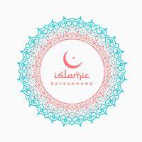 design de moldura floral da cultura islâmica