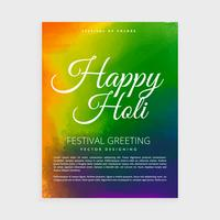 kleurrijke vrolijke holi poster