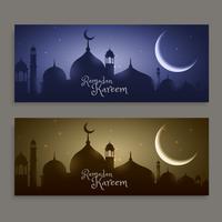 festival sacré bannières de ramadan kareem