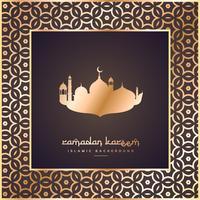 Ramadã e eid festival saudação com armação de borda padrão