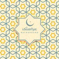 padrão de fundo árabe criativo