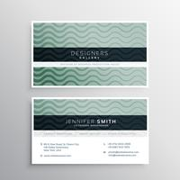 elegant business card with wavy lines