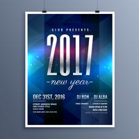 2017 New year party invitation flyer
