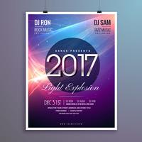 Increíble plantilla de invitación de fiesta de feliz año nuevo 2017 con abstr