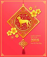 2018 Chinese New Year Of The Dog