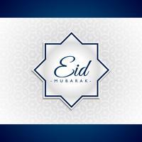 eid mubarak festival fond