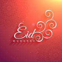 eid mubarak islamitische festivalviering