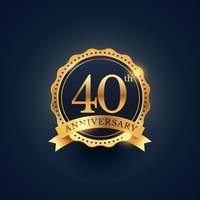 Etiquette de badge de célébration du 40ème anniversaire couleur dor