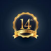 Étiquette de badge de célébration du 14e anniversaire de couleur or