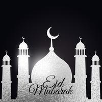 fundo festival muçulmano eid