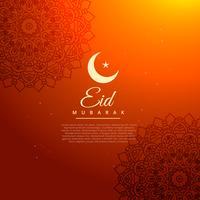 beau fond d'eid mubarak