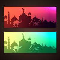 Banderas sagradas del festival eid islámico
