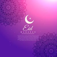 beautiful islamic eid festival background