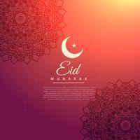 helig islamisk eid festival hälsning
