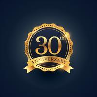 Etiquette de badge de célébration du 30e anniversaire de couleur dorée