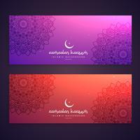 bannières ethniques festival ramadan