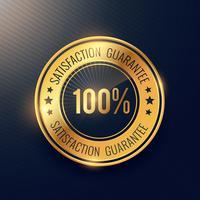 garantia de satisfação emblema dourado e design de vetor de rótulo
