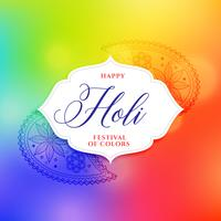 Elegante diseño de tarjeta feliz colorido holi vector