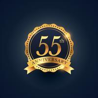 Etiquette de badge de célébration du 55ème anniversaire de couleur dorée