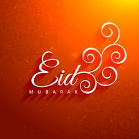 cultural eid festival greeting background