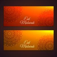 belles bannières du festival eid mubarak