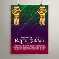 beatiful diwali festival background with hanging lamps