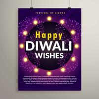 incroyable modèle de conception flyer festival diwali avec feux d'artifice